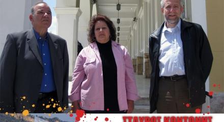 Τοπικό φυλλάδιο ΣΥΡΙΖΑ Ζάκυνθος 2012