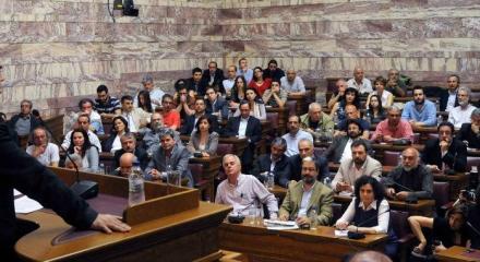 ΣΥΡΙΖΑ Τσίπρας Κοινοβουλευτική Ομάδα