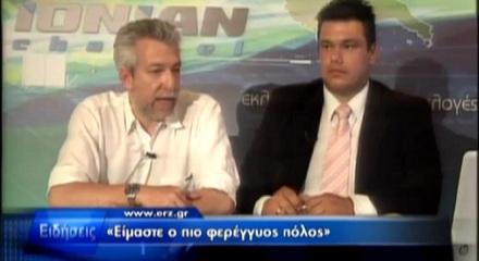 Σταύρος Κοντονής Δηλώσεις υποψηφίων ΣΥΡΙΖΑ-ΕΚΜ Ζακύνθου
