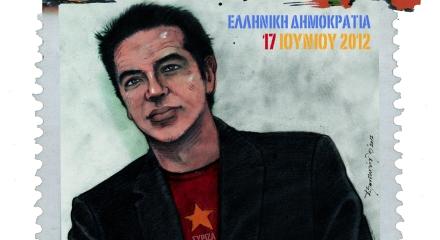Διονύσης Κωνσταντόπουλος ΣΥΡΙΖΑ Ζάκυνθος