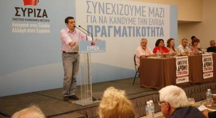 ΣΥΡΙΖΑ Ζακύνθου Εισήγηση του Προέδρου της Κ.Ο. του ΣΥΡΙΖΑ/ΕΚΜ, Αλέξη Τσίπρα, στη Συνεδρίαση της Πανελλαδικής Συντονιστικής Επιτροπής του ΣΥΡΙΖΑ (Σάββατο 30/6 - Πολυχώρος Αθηναΐς)