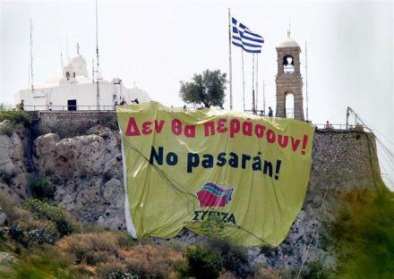 Πρώτη προτεραιότητα του ΣΥΡΙΖΑ στη Βουλή η προάσπιση του κόσμου της εργασίας (πρόταση νόμου)