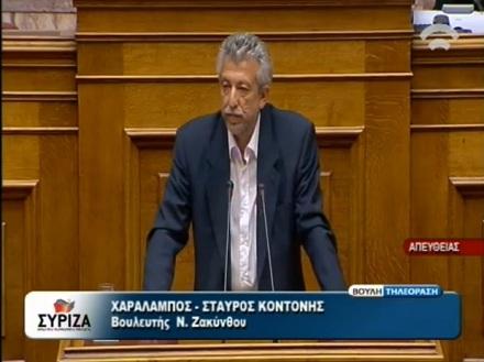 Σταύρος Κοντονής: Τοποθέτηση για Ειρηνοδικεία ΣΥΡΙΖΑ ΕΚΜ Ζακύνθου