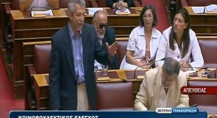 Σταύρος Κοντονής: Επίκαιρη ερώτηση για Θαλάσσιο Πάρκο ΣΥΡΙΖΑ-ΕΚΜ Ζακύνθου