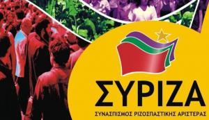 SYRIZA-sima_large