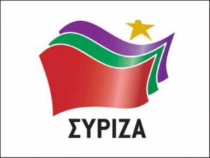 SYRIZA Web