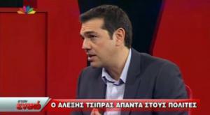 tsipras-enikos
