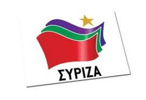 aaa syriza_3