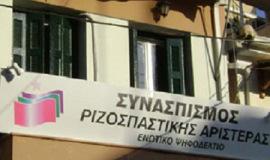 synaspismos23