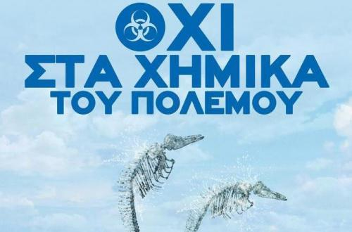 oxistaximika1401610295
