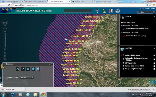 Screenshot 2014-07-14 20.11.14