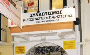 syriza_zakynthoy_01
