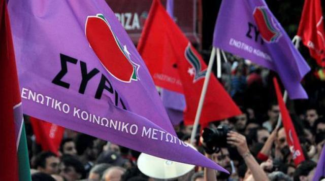 syriza_shmaies_0_1