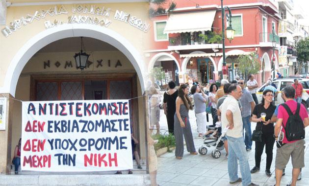 KYRIO-THEMA5