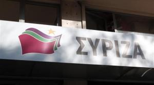 syriza-neo-sima-emblima-logotupo_79