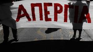 apergia-1418794987