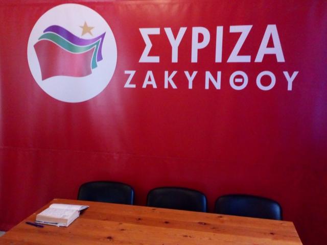 syriza zak 1