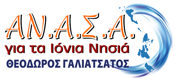 logoanasa