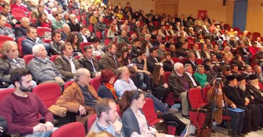 Έκδοση της ΠΕ Ζακύνθου στις 28 Μαρτίου 2015 κατά της αγοράς των 15.000 στρεμμάτων